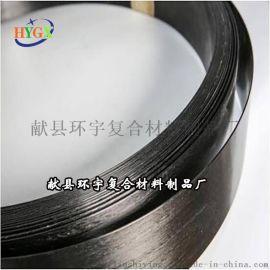碳纤维板  碳纤维布 碳纤维胶 加固材料生产厂家