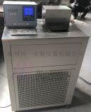 江苏水冷机CYGD-05200-30高低温恒温槽