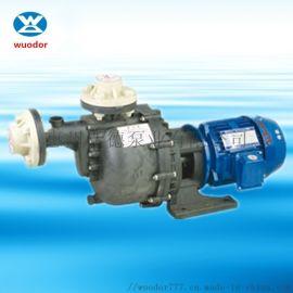 惠沃德耐腐蚀管道离心泵KB-50052H塑料材质