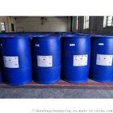 大量现货供应工业级异辛酸 国标含量 量大优惠