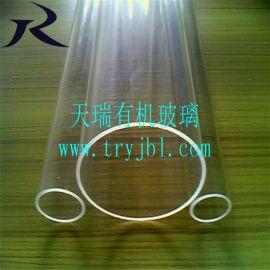 有机玻璃管Φ10X1X1000亚克力管、PMMA管