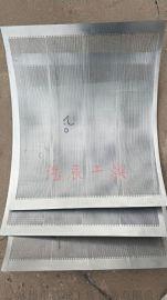304不锈钢冲孔筛网YK系列摇摆颗粒机筛网万能粉碎机专用筛网筛网