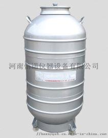 YDS-3液氮罐,小型自增压液氮罐