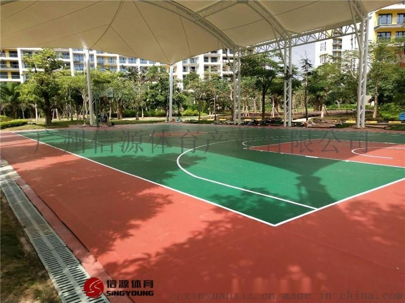 海南五指东方新国标硅PU篮球场材料生产厂家
