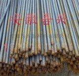 马钢φ6-50 HRB500(E)螺纹钢大量现货