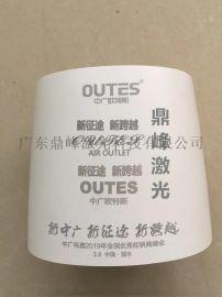 惠州陈江塑胶激光打标机厂家商标订制设备