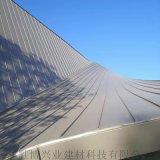 25-400型铝镁锰板 铝合金装饰板