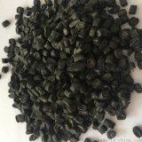 廠家直銷黑色PE再生料注塑級擠塑
