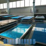 五条筋花纹铝板 防滑花纹铝板现货
