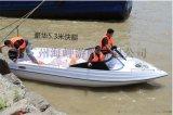 豪华玻璃钢快艇游艇高速艇玻璃钢钓鱼船