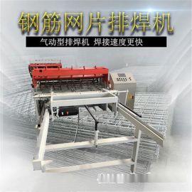 四川阿坝全自动排焊机厂家 钢筋网片点焊机配件销售