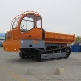 大型实心轮高速履带自卸车 厂家定制自动翻斗运输车