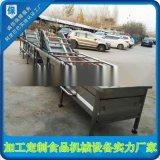 4米不鏽鋼噴淋式果蔬清洗機設備質量好報價低