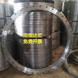 沧州广来 大口径碳钢平焊法兰DN2000