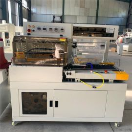热收缩机包装机 收缩膜机 全自动L型封切机