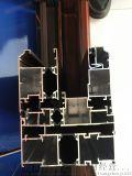 加工各種鋁合金方管制定噴塗木紋方管