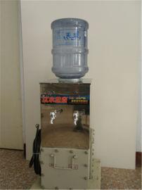 矿用YBHZD5-1.5防尘防爆饮水机-饮水机型号