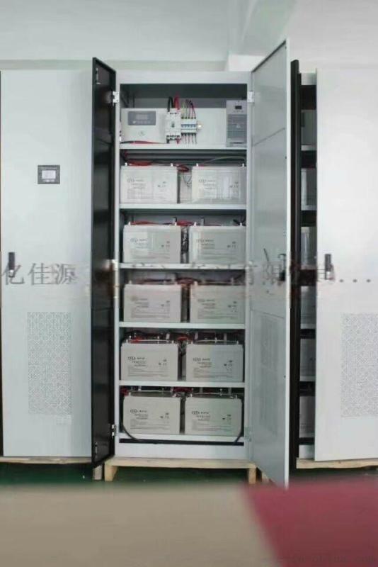 信息:EPS应急电源9KW不间断电源eps电源93kw厂商