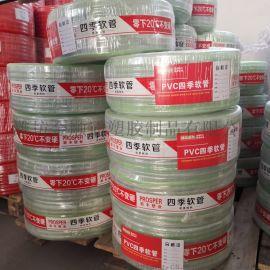塑料软管厂家工厂直销pvc钢丝软管水平管等