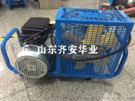 科尔奇压缩机MCH6/13消防潜水气瓶充气泵