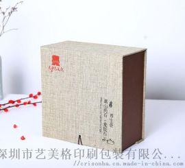 礼品盒**定制 翻盖式精品包装盒