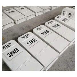 阿拉尔通信标志桩 固定玻璃钢标志桩