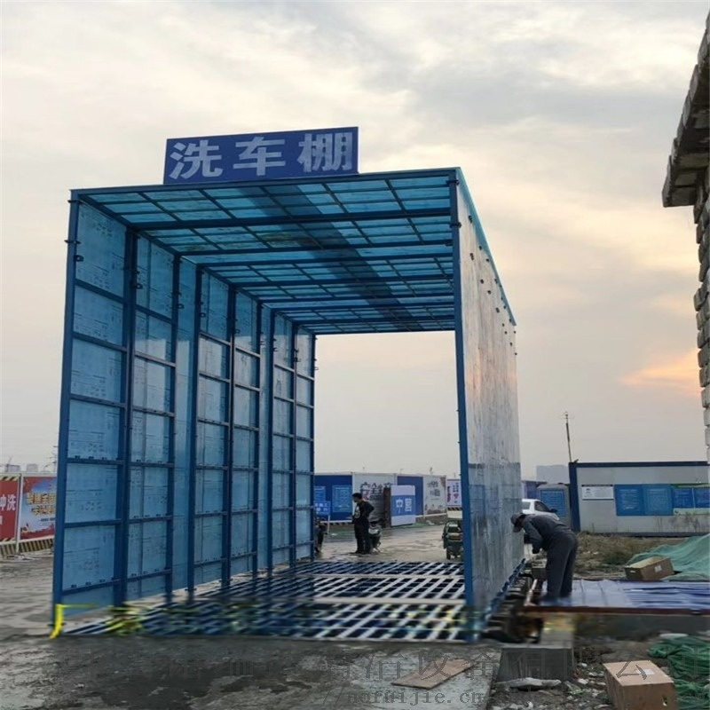 郑州8米工程自动洗车机大棚市场
