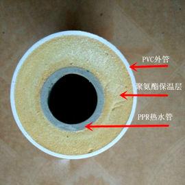 PPR复合保温管 聚氨酯发泡保温管 热水管