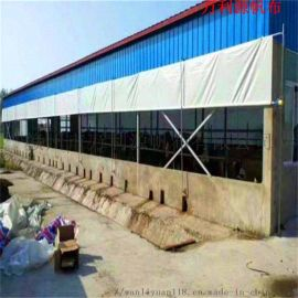 养殖场卷帘布生产 牛场卷帘布猪场卷帘布批发厂家