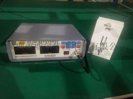 内阻锂电池检测仪电压报警内阻综合测试仪