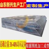 碳化硼防辐射板A聚乙烯碳化硼防辐射板图纸生产