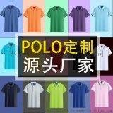 T恤衫圓領衫POLO衫文化衫廣告衫加工定製工廠訂製