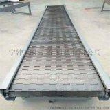 鏈板輸送機廠家 耐磨鏈板輸送機 直線板鏈輸送機