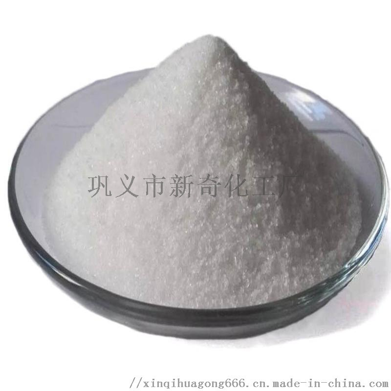分析絮凝劑聚丙烯醯胺陰離子和陽離子的區別