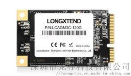 江波龙渠道代理商龙存 msata SSD固态硬盘