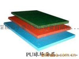 深圳硅PU弹性安全地胶,篮球场安全地板厂家