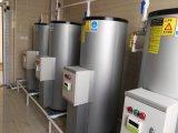 河北 石家莊 沃榮牌大容量大功率熱水器廠家直銷、價格優惠