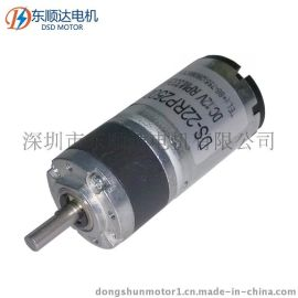 深圳厂家定做 22MM6V12V24V行星齿轮箱直流减速电机小马达