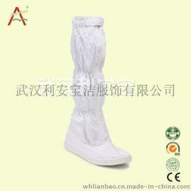 PVC底防静电高筒靴/洁净鞋/无菌鞋