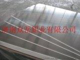山东3003铝板厂家,厂家直销