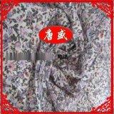 【唐盛纺织】莫代尔加棉面料 混纺服装面料