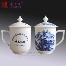 陶瓷带盖水杯、青花瓷茶杯 促销礼品茶杯