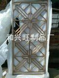 低价供应不锈钢屏风 款式多样 欢迎前来订购
