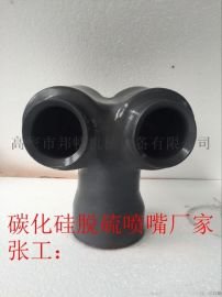厂家定制碳化硅脱硫喷嘴,涡流喷嘴,烟气脱硫喷头