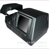 能量色散型X荧光光谱仪 EXF9600荧光光谱仪 rohs检测仪 厂家直销