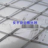 主營不鏽鋼拉伸鋼板網,金屬擴張網,建築鋼板網片