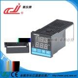 姚仪牌XMTG-6000系列智能PID温控仪单一  传感器输入可带报