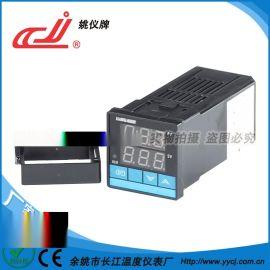 姚仪牌XMTG-6000系列智能PID温控仪单一指定传感器输入可带报