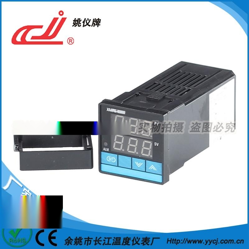 姚仪牌XMTG-6000系列智能PID温控仪单一指定传感器输入可带报警