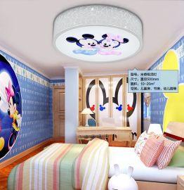 led吸顶灯 米奇卡通温馨卧室儿童灯饰
